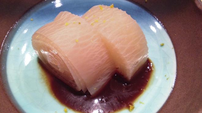 Yamakase