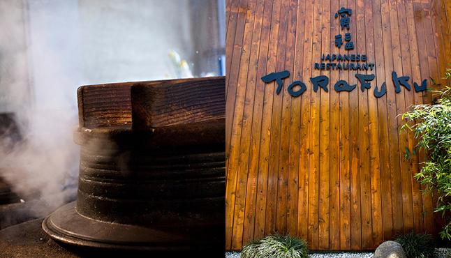 Torafuku