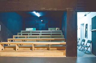 Centro Cultural Carretera 45 Teatro A.C.