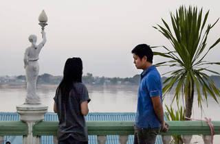 Hotel Maekong