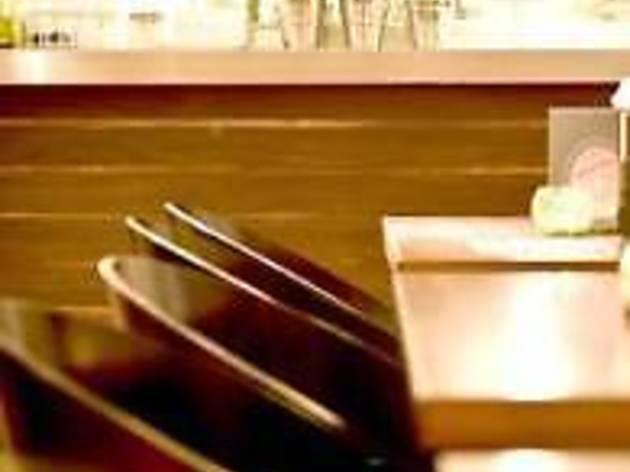 Bar Room Bar