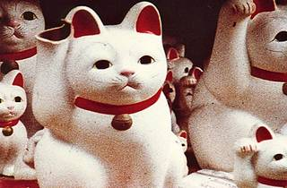 Tribute to Chris Marker