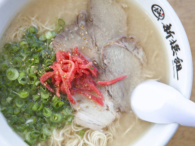 Hakata Ramen Shin-Sen-Gumi