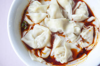 Chilli wonton at Yunkun Garden