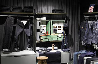 G-Star Raw Tailored Atelier