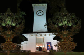 Galería Torre El Reloj