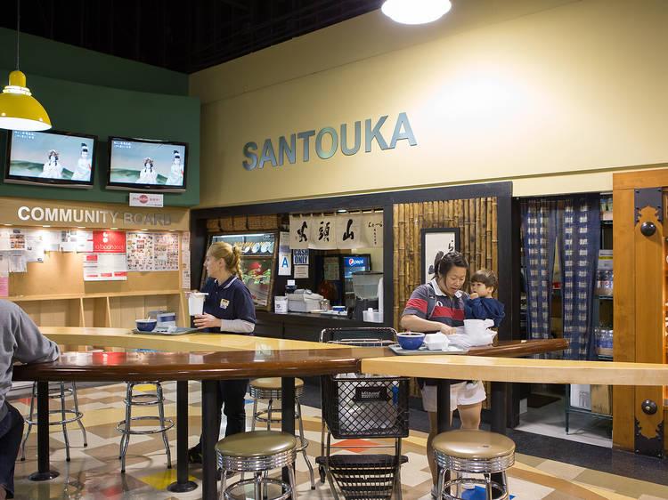 Mitsuwa Market