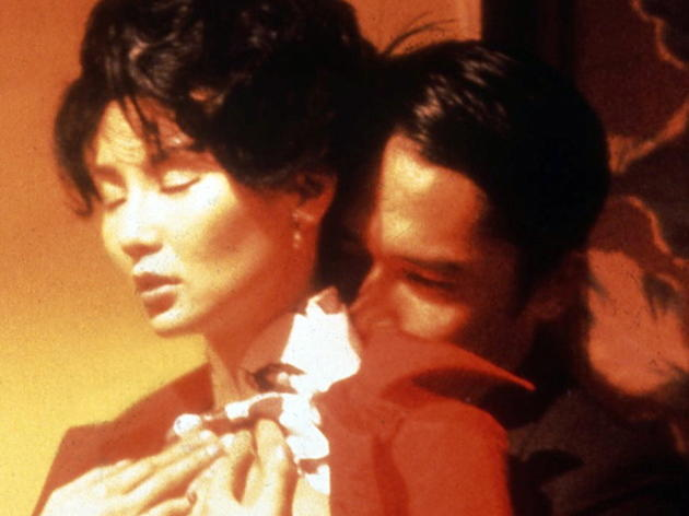 Romantic film: In the Mood for Love