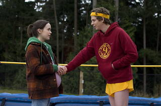 Romantic movie: FILM Romantic film: Juno