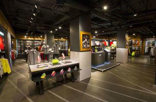 Nike Running Store