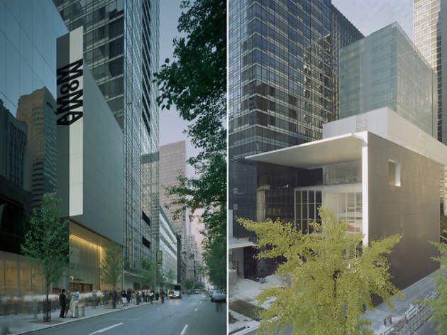 Exterior of MoMA
