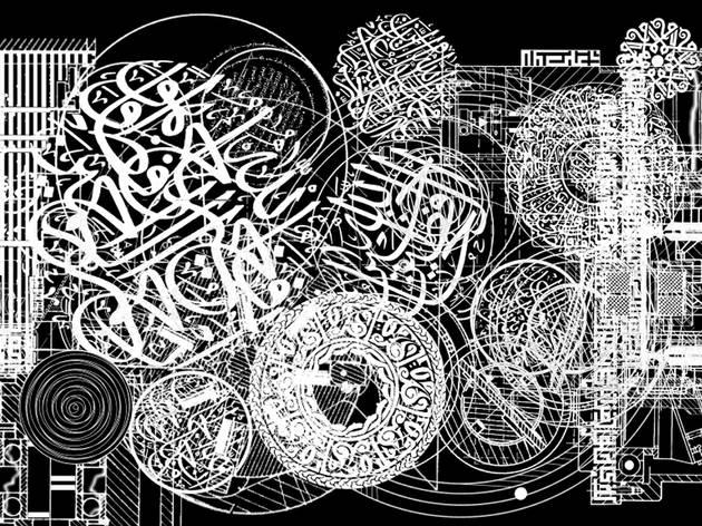 'Modern Times' (by Mounir Fatmi)