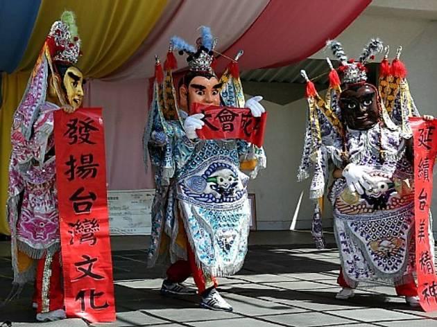 Taiwanese American Heritage Week Festival