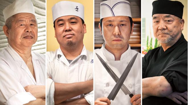 Sushi bosses