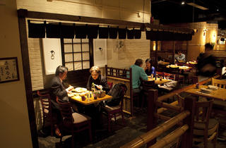 Four Hidden Japanese Restaurants In New York City