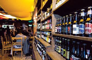 El Barón de la Cerveza
