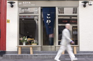 Koya (Jonathan Perugia / Time Out)