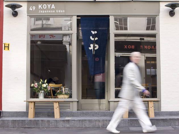 Koya (Jonathan Perugia / Time Out)