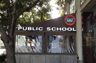 (Photo courtesy Public School 310)