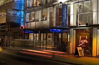 Soho Theatre exterior (Heloise Bergman  / Time Out)