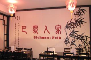 Sichuan-Folk