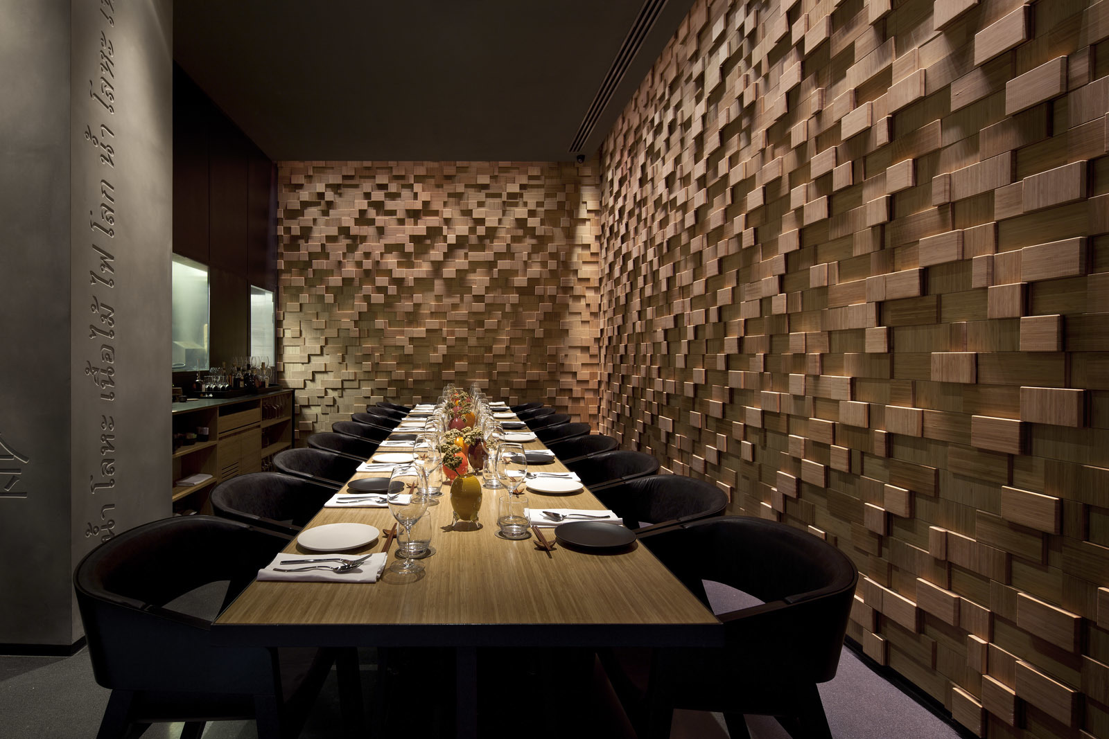 The World S Best Designed Restaurants Tel Aviv Time