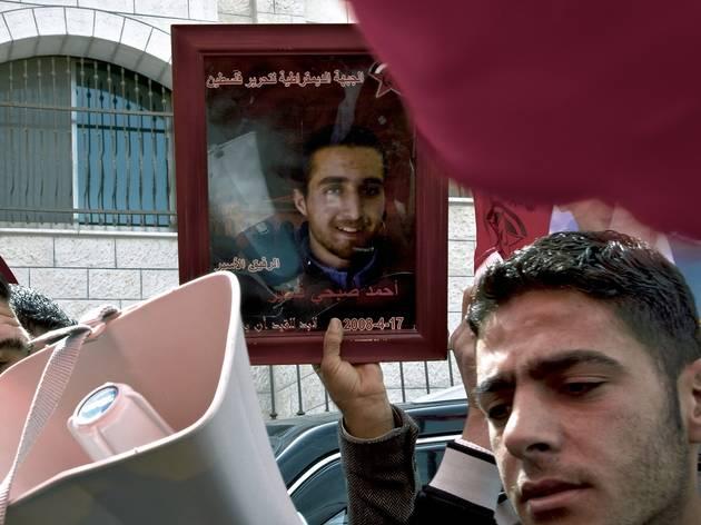 ('Sans titre (Death n° 3)', Palestine, 2011-2012 / Courtesy de l'artiste / © Ahlam Shibli)