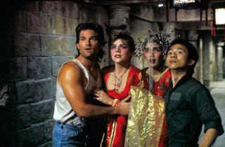 Big Trouble in Little China screening