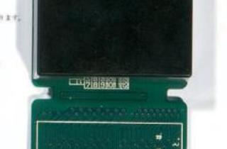 DINO FORCE ( (Pc Engine Hu Card Proto) - 1992 UNIPOST JAPAN / © Millon & associés)