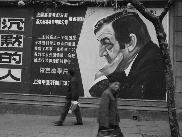(Lino Ventura, 'Le silencieux' de Claude Pinoteau, Pékin, 1979 / © Costa-Gavras)