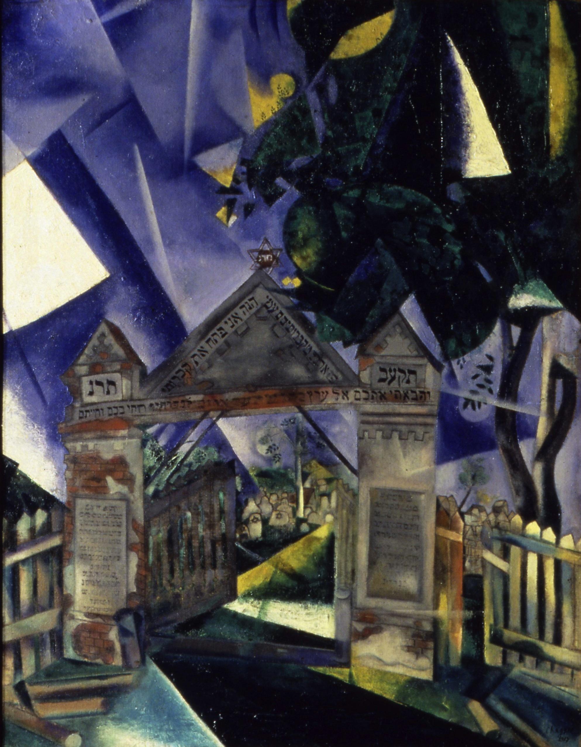 marc chagall les portes du cimetière juif musée d'art et d'histoire du judaisme