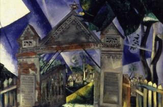 (Marc Chagall, 'Les Portes du cimetière juif' (détail), 1917 / © ADAGP / © Centre Pompidou, MNAM-CCI, Dist. RMN-Grand Palais Paris, Musée d'art et d'histoire du Judaïsme)