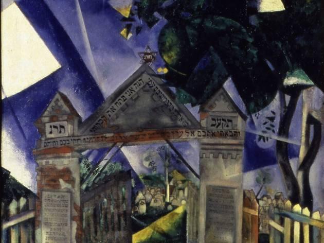 Un musée, une oeuvre •Musée d'Art et d'Histoire du judaïsme, 'Les Portes du cimetière juif'