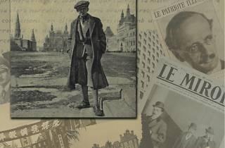 Aquel joven reportero belga que tenía un fox terrier blanco
