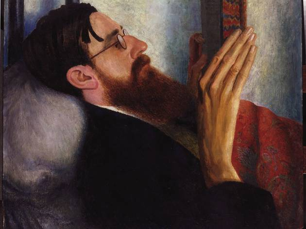 'Lytton Strachey', 1916 (by Dora Carrington)