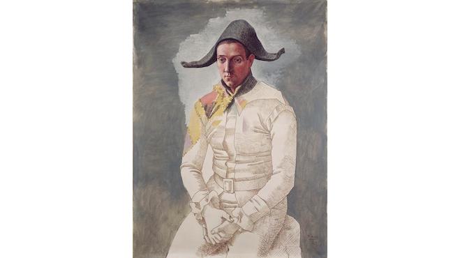 Pablo Picasso, 'Arlequin', 1923 / Centre Pompidou