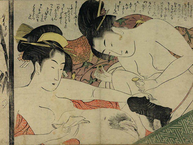 bondi-nude-historical-japanese-erotic-art-erotic-hardcore-photos