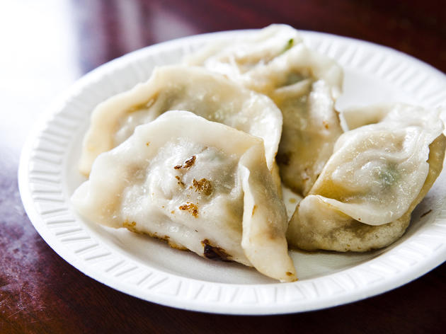 Fried Pork and Chive Dumplings at Prosperity Dumpling