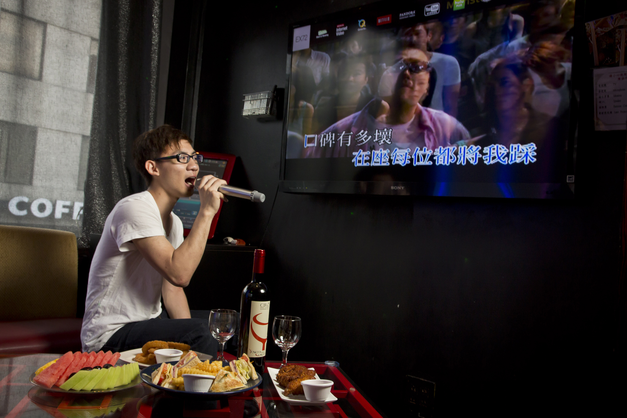 Karaoke: Monster KTV and Café