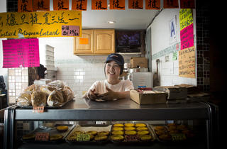 New Flushing Bakery (Photograph: Todd Coleman)