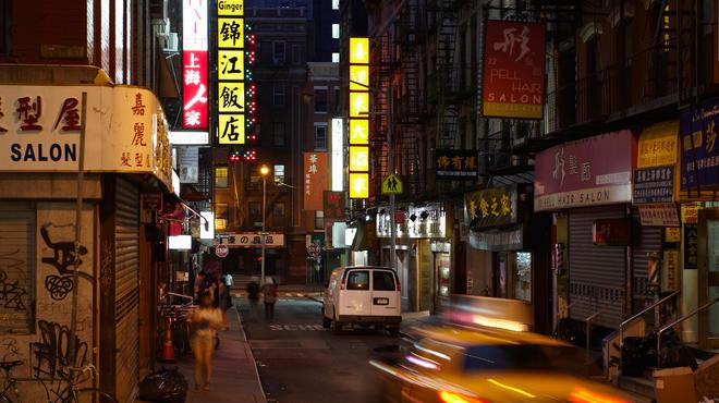 New York S Original Chinatown