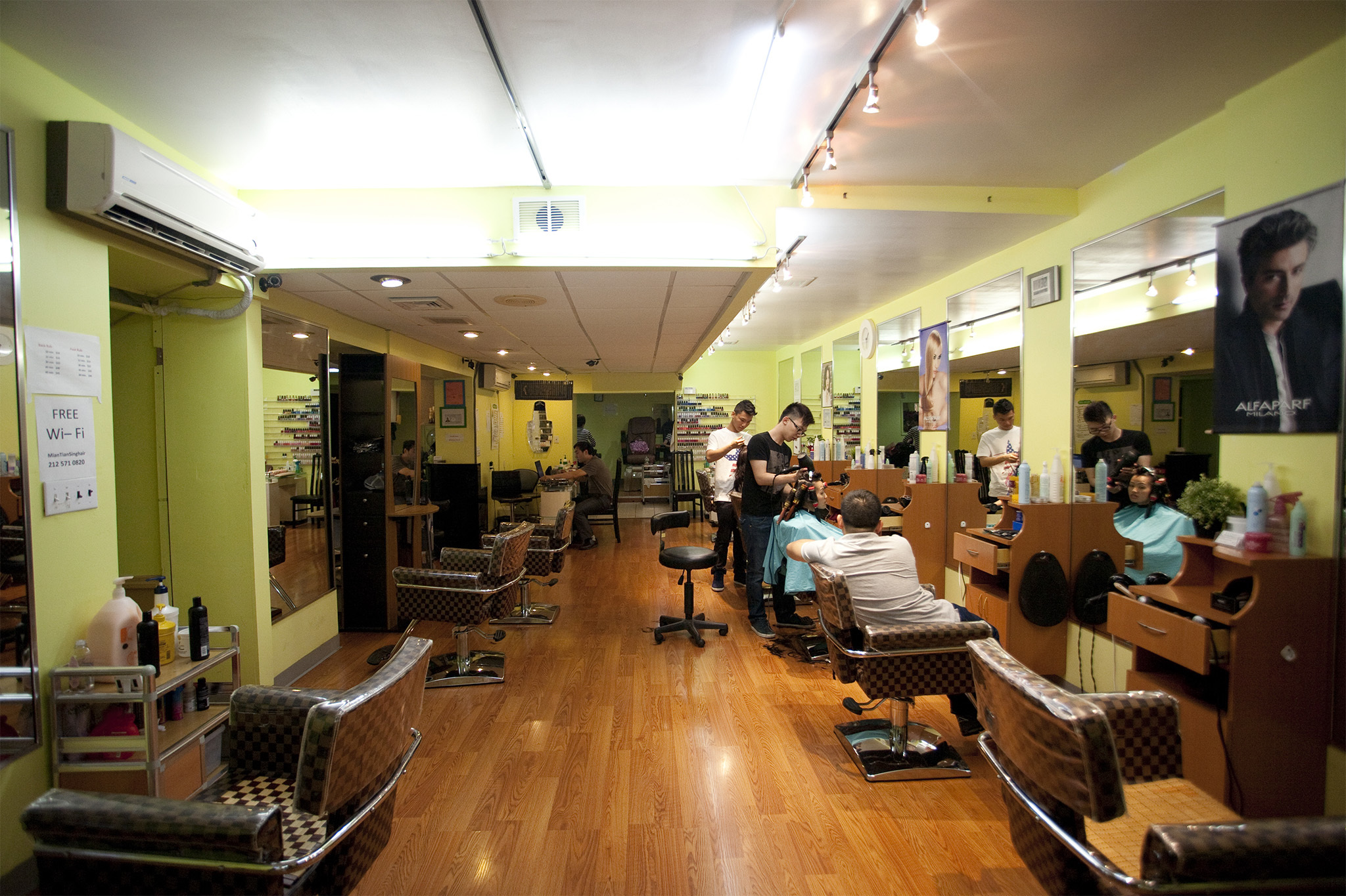 Mian Tian Sing Hair Salon