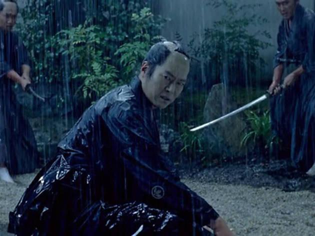 Ciclo de cine samurái: Honor, acero y sangre