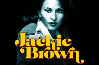 Jackie Brown and Across 110th Street double feature