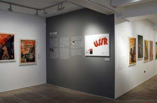'See USSR' exhibition view