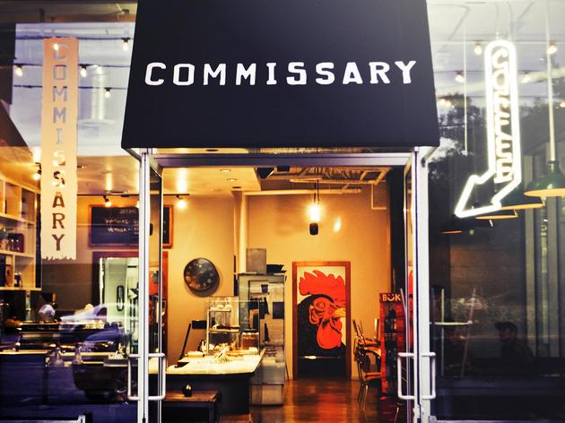 Coffee Commissary