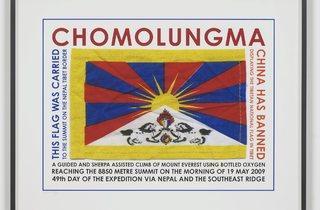 Hamish Fulton ('Chomolungma. Tibetan National Flag. 2009')