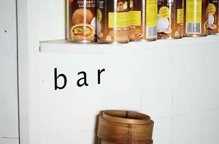 Bangkok Café