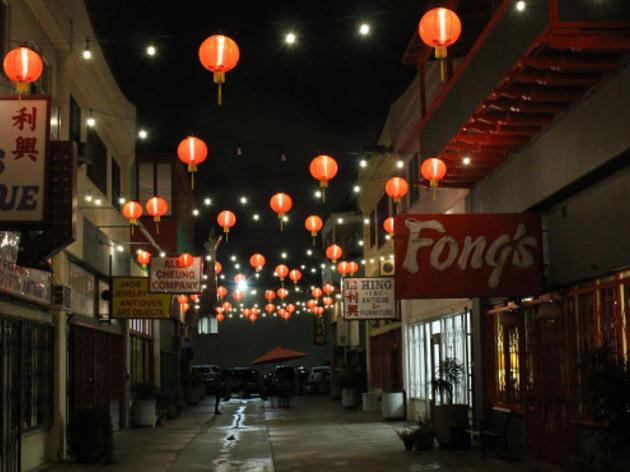 Chung King Road.