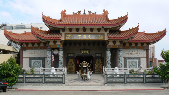 Thien Hau Temple